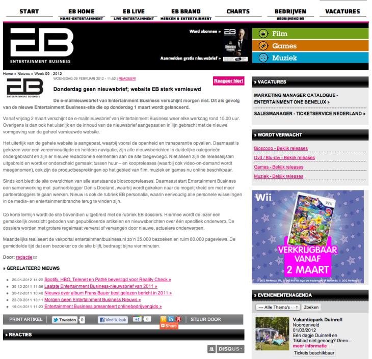Entertainment Business aankondiging D2W partnerblog